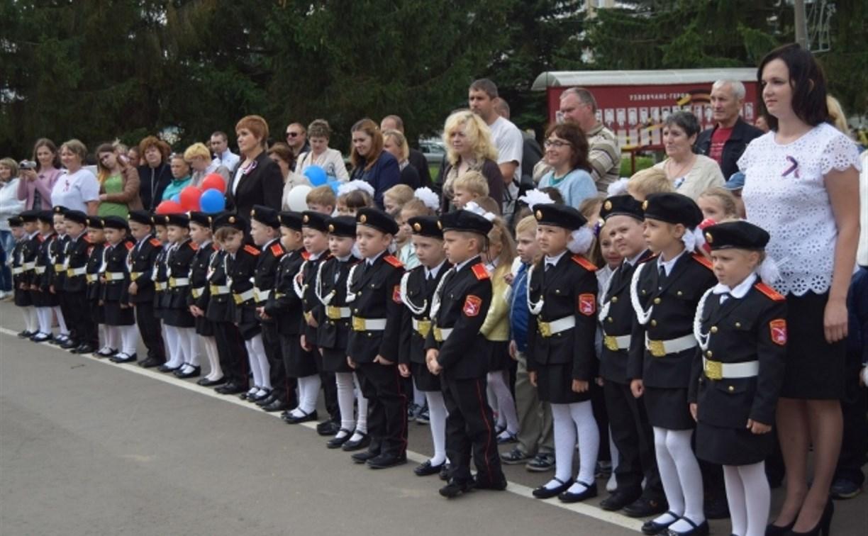 В Узловой в кадеты посвятили воспитанников детских садов