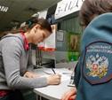 Россияне будут сами сообщать в налоговую о своем имуществе