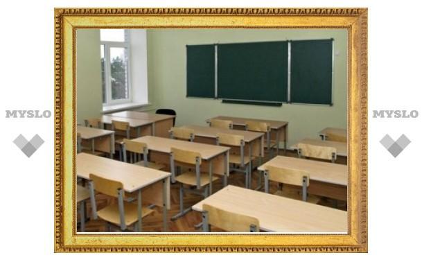Около 300 российских школ закрылись на карантин по гриппу