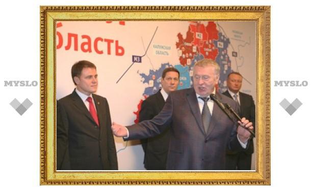 """Владимир Жириновский пообещал, что до Тулы будет ходить """"Сапсан"""""""