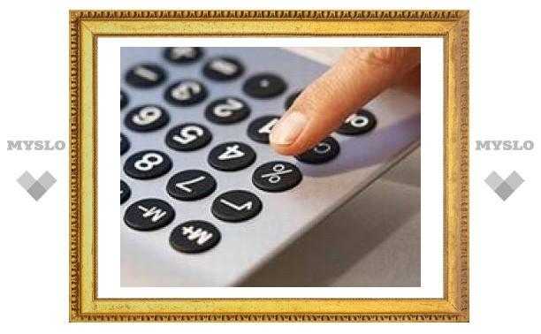 Тульские налоговики подвели итоги