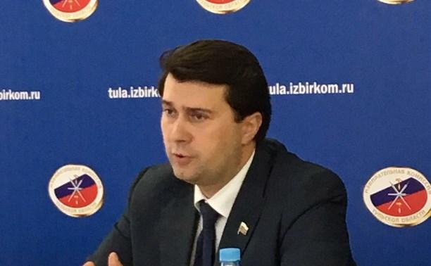 Кандидат на должность губернатора Тульской области Олег Лебедев: «Выборы стали честнее и прозрачнее»