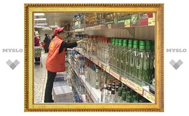 Украденная бутылка водки обошлась туляку в трое суток ареста
