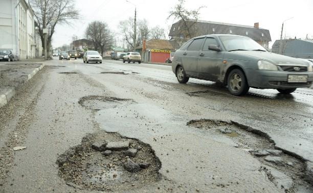 Когда залатают жуткие ямы на дорогах тулы и области? Новости.