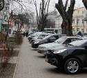 Депутаты гордумы предложили штрафовать на 2500 рублей за неправильную парковку