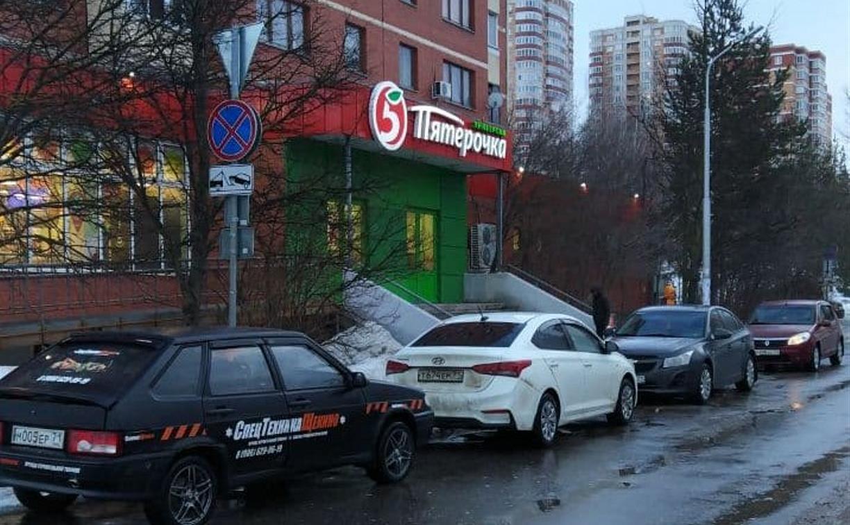 «Накажи автохама»: парковка на тротуаре