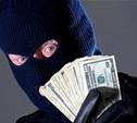 В Щекине безработный вломился в чужую квартиру, избил и ограбил хозяйку
