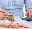 Как жителям Тульской области избежать двойной уплаты налога на недвижимое имущество