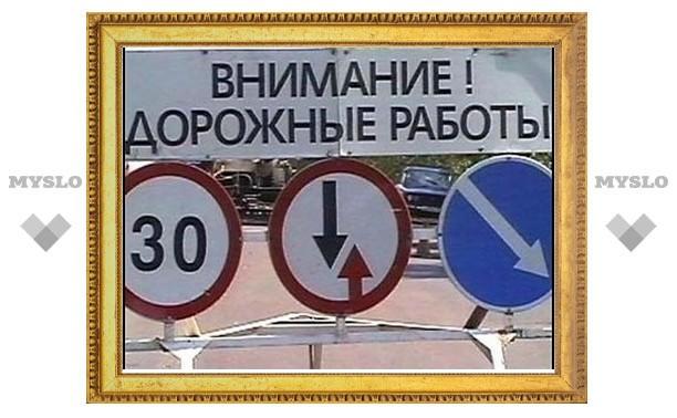 Тульские гаишники требуют закрыть разбитые дороги