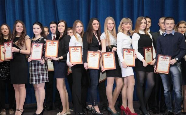 Тульским студентам вручили именные стипендии
