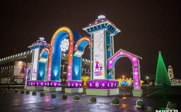 Новогодний фестиваль, открытие резиденции Левши и квесты: программа на 14 декабря