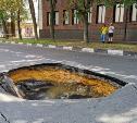 Улица Революции в Туле перекрыта из-за провала на дороге