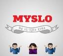 Видеообращение редакции Myslo к читателям