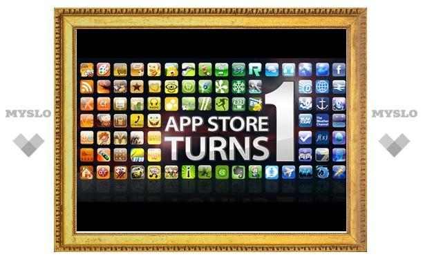 Apple App Store продал более 15 миллиардов приложений