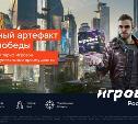 «Ростелеком» отмечает пятилетие тарифа «Игровой»