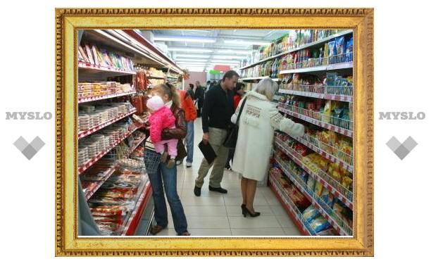 Туляки смогут пожаловаться на дорогие продукты