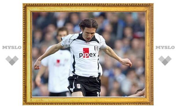 Алексей Смертин завершил футбольную карьеру