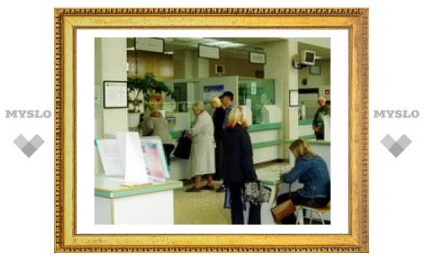 Туляки могут заплатить за телефон в банках