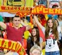 Футболисты «Арсенала» встретятся со своими поклонниками