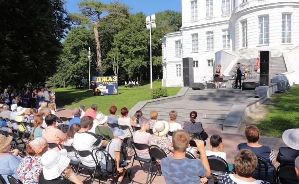 В Богородицке состоялся фестиваль «Джаз в усадьбе»