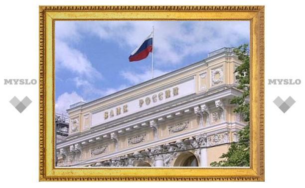 Центробанк России снижает ставку рефинансирования до 10%
