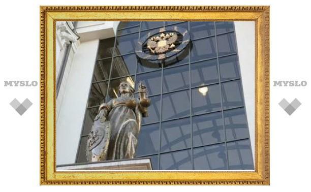 Верховный суд отказался обсуждать законность отставки Лужкова