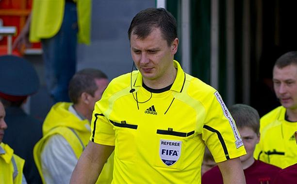 В Туле международный матч рассудит арбитр ФИФА