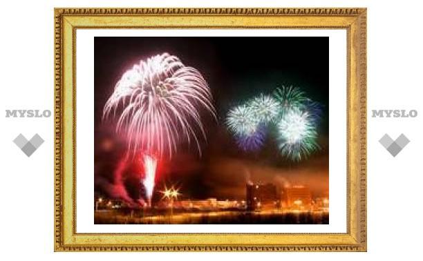 Венев, Щекино и Богородицк отпразднуют День города