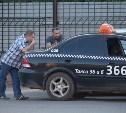 В Общественной палате предложили проверять таксистов на наличие судимости