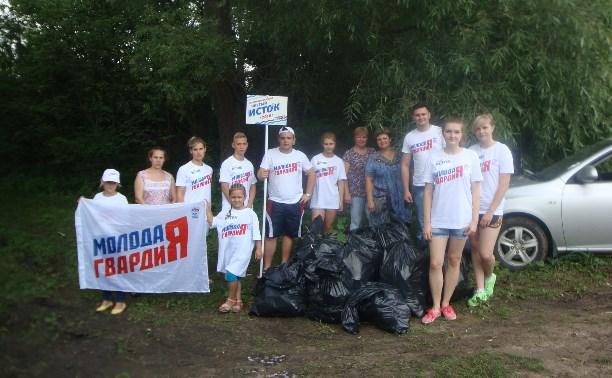 Проект «Чистый исток» организовал акцию по очистке берегов кимовской реки