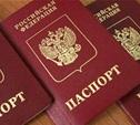 Около 200 граждан Украины хотят жить в Тульской области