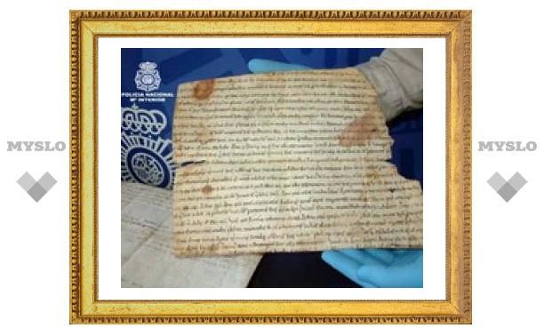 Испанские полицейские нашли средневековые пергаменты