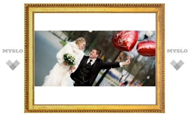В Туле пройдут помолвки накануне Дня влюбленных
