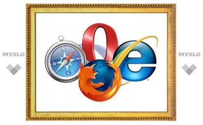 Microsoft предложила европейцам альтернативные браузеры