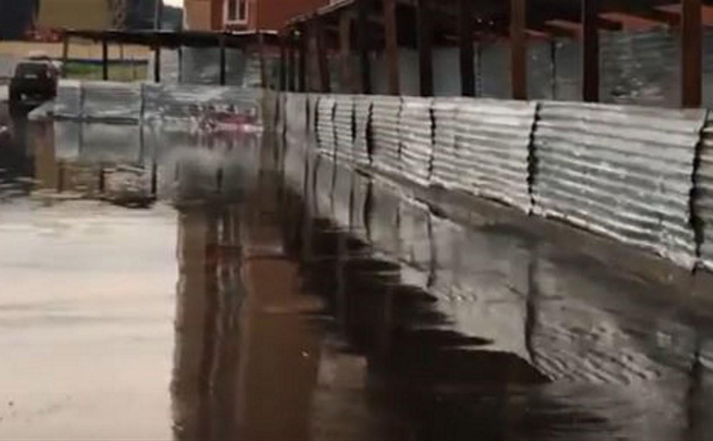 После сильного ливня в Туле на ул. Новомосковской образовалось «море»: видео