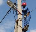 Где в Туле отключат электроэнергию 27 сентября