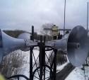В Тульской области начала работу новая система оповещения населения