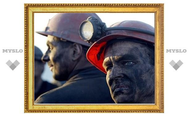 26 августа туляки отмечают День шахтера