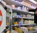 КПРФ внесла в Госдуму законопроект о передаче санкционных продуктов малоимущим