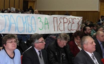 Жители Чернского района придумали, как заработать на ветхом жилье