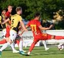 Тульский «Арсенал» сыграл вничью с командой Леонида Слуцкого