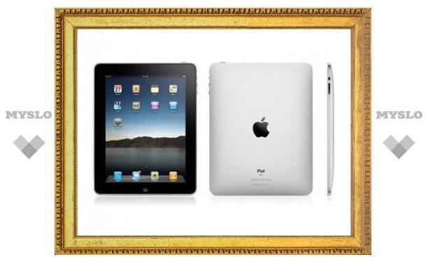 На Украине поймали американца с контрабандными планшетами iPad