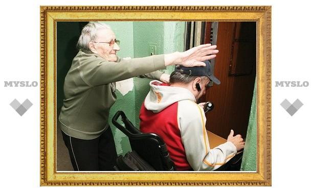 """Тула станет """"доступной средой"""" для инвалидов"""