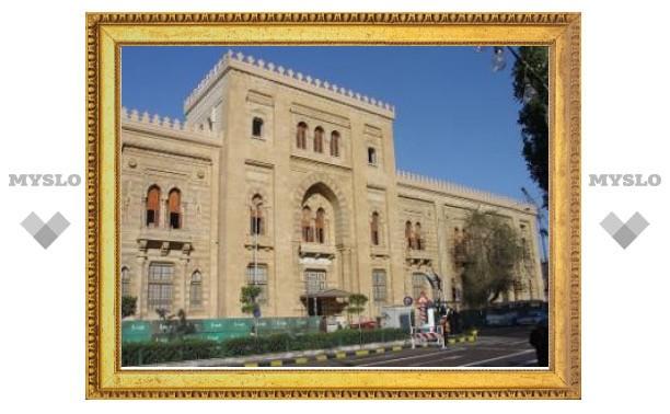 В Каире завершился ремонт крупнейшего музея исламского искусства