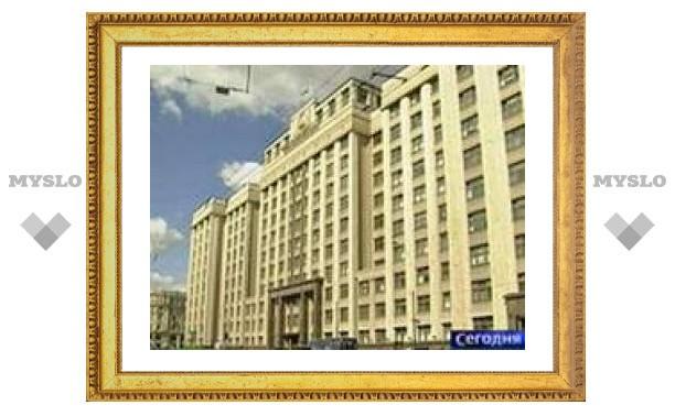 Госдума увеличила пособие по беременности до 23 тысяч рублей