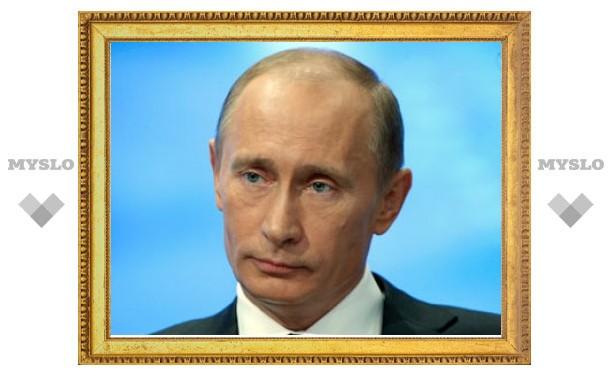 """Началась восьмая """"прямая линия"""" с Владимиром Путиным"""