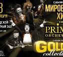 Покупай билеты на концерт Prime Orchestra без наценки в Myslo-кассе
