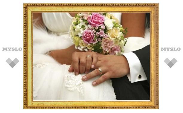 На празднике тульского пряника сыграли свадьбу