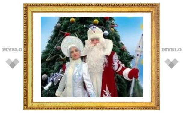 30 января: День Деда Мороза и Снегурки