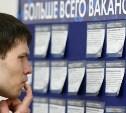 Регионы получат 50 миллиардов рублей на поддержку безработных